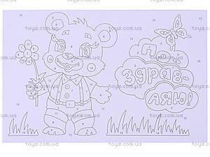 Набор для творчества «Раскраска глиттером», , детские игрушки