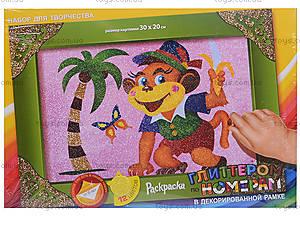 Набор для творчества «Раскраска глиттером», , магазин игрушек