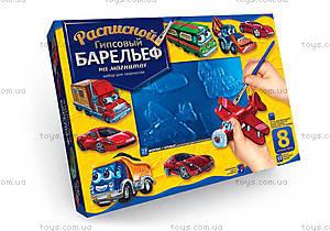 """Расписной гипсовый барельеф """"Транспорт"""" 8 фигур , РГБ-01"""