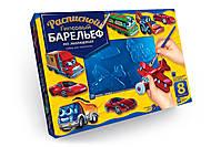 """Расписной гипсовый барельеф """"Транспорт"""" 8 фигур , РГБ-01, фото"""