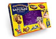 """Расписной гипсовый барельеф """"Животные и транспорт"""" 8 фигур, РГБ-07"""
