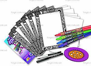 Набор для творчества «Рисуем узоры», CS1703UK(UA), купить