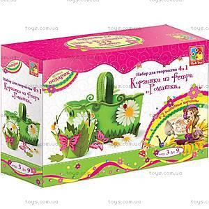 Набор для творчества «Ромашка», VT2401-11, детские игрушки