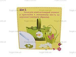 Набор для творчества «Ромашка», VT2401-11, купить
