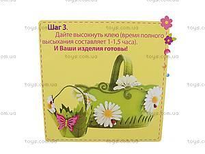 Набор для творчества «Ромашка», VT2401-11, отзывы