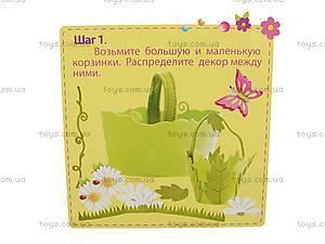 Набор для творчества «Ромашка», VT2401-11, цена