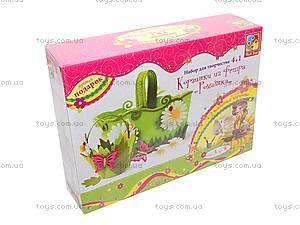 Набор для творчества «Ромашка», VT2401-11, игрушки