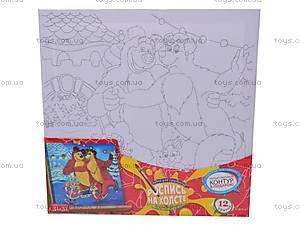 Набор для творчества «Роспись на холсте», , магазин игрушек