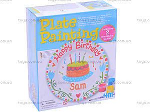 Набор для творчества «Роспись тарелки», 04542, купить