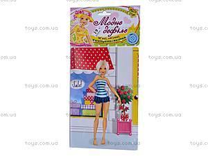 Набор с мягкими наклейками «Блондинка», VT4206-09, купить