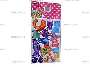Набор с мягкими наклейками «Блондинка», VT4206-09, фото
