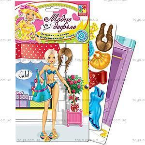 Набор с мягкими наклейками «Блондинка», VT4206-09, детские игрушки