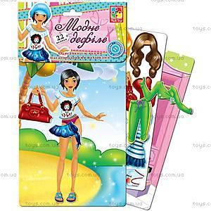 Набор с мягкими наклейками «Блондинка», VT4206-09, toys