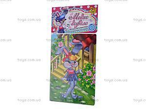 Набор с мягкими наклейками «Блондинка», VT4206-09, детский