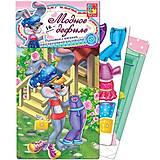 Игра с мягкими наклейками «Модное дефиле. Зайка», VT4206-11, отзывы
