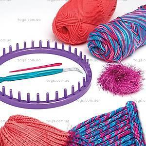 Набор для вязания «Модная шапочка», 17119, цена
