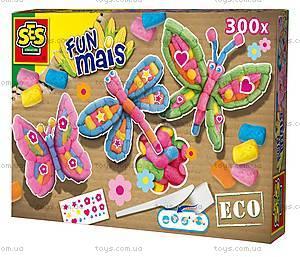 Набор для творчества «Бабочки» серии «Забавная кукуруза», 24984S