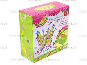 Набор для творчества «Шкатулка большая», VT2401-06, доставка