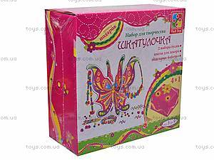 Набор для творчества «Шкатулка большая», VT2401-06, цена