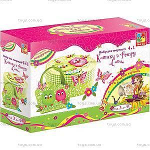 Набор для творчества «Совы», VT2401-12, детский