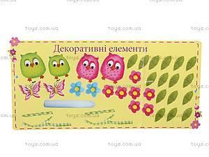 Набор для творчества «Совы», VT2401-12, купить