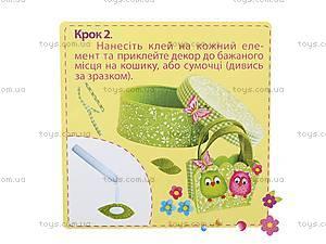 Набор для творчества «Совы», VT2401-12, цена