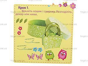 Набор для творчества «Совы», VT2401-12, игрушки