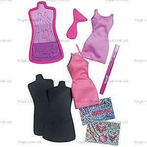 Набор для творчества «Студия дизайна одежды», BBY95, купить