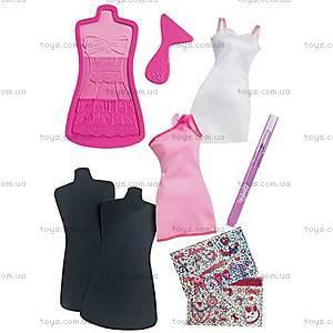 Набор для творчества «Студия дизайна одежды», BBY95, фото