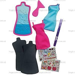Набор для творчества «Студия дизайна одежды», BBY95, отзывы