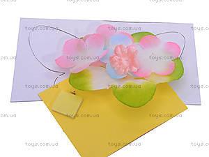 Набор для творчества «Сундучок», с зеркалом, 02738, игрушки