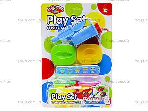 Набор для творчества Play Set, 9063, отзывы