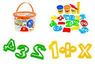 Детский набор для творчества с цифрами , 9148-9150, фото
