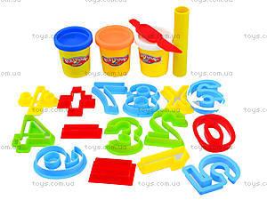 Детский набор для творчества с цифрами , 9148-9150, магазин игрушек