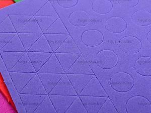 Набор для творчества «Веселая мозаика», МЭЛ-0102, игрушки