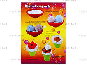 Набор для творчества «Вкусное мороженое» Pop Pixie, PP14-154K, купить