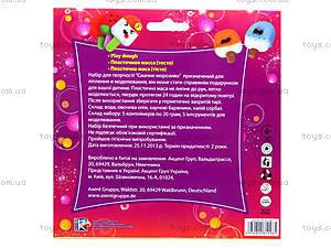 Набор для творчества «Вкусное мороженое» Pop Pixie, PP14-154K, магазин игрушек
