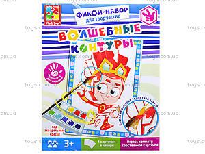 Набор для творчества «Волшебные контуры с Фиксиками», VT4402-2122, детские игрушки