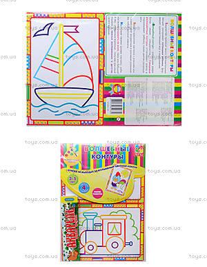 Набор для творчества «Волшебные контуры» с красками, VT2601-05, фото