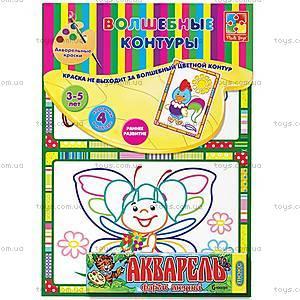 Набор для творчества «Волшебные контуры» с красками, VT2601-05, цена