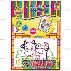 Набор для творчества «Волшебные контуры» с красками, VT2601-05