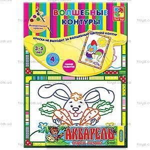Набор для творчества «Волшебные контуры» с красками, VT2601-05, игрушки