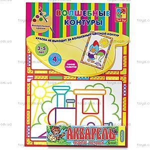 Набор для творчества «Волшебные контуры» с красками, VT2601-05, детские игрушки
