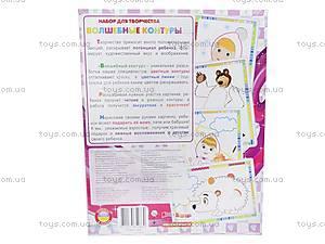 Набор для творчества «Волшебные контуры с Машей», VT2601-0102, купить