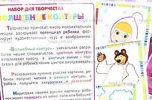 Набор для творчества «Волшебные контуры с Машей», VT2601-0102, фото