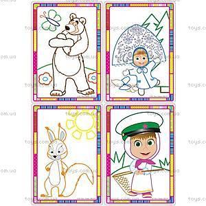 Набор для творчества «Волшебные контуры с Машей», VT2601-0102, игрушки