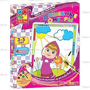 Набор для творчества «Волшебные контуры с Машей», VT2601-0102, магазин игрушек