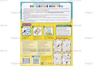 Набор для творчества «Волшебные контуры. Смешарики», VT4402-2324, игрушки