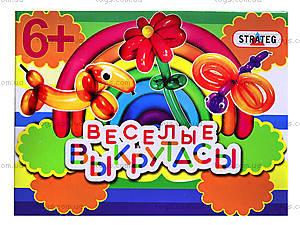Набор для творчества «Волшебные шарики», 313, детские игрушки