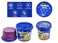 Кинетический песок фиолетового цвета, 316-4, детский